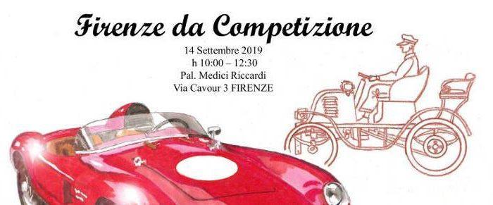 """sabato 14 Settembre - Convegno """"Firenze da Competizione"""""""